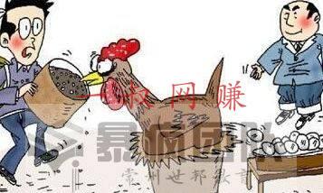 赚钱 _ 一叔网赚:借鸡生蛋 网上如何赚钱轻松过万插图