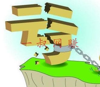 闲鱼可以两个月后发货吗,怎样才能赚钱快 _ 网赚经验:我是如何从亏损,到日入 200 的插图