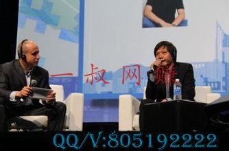他曾经从中国赚了几百亿,马云曾给他打过工 _ 谷歌网赚联盟,在家可以做什么自由职业赚钱插图2