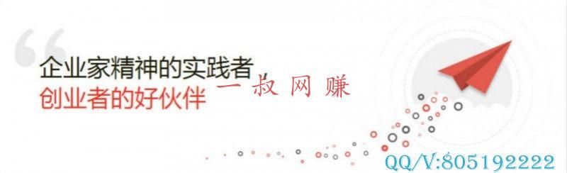 """投资 _ 吴海燕:与创业者同在,""""三新""""背后的投资逻辑插图2"""