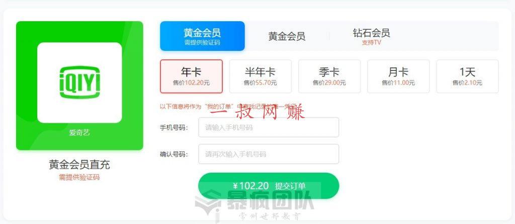 有手就行的项目,一天 3 单每单 40_ 适合没经验女性开的店,刘俊辰副业插图3