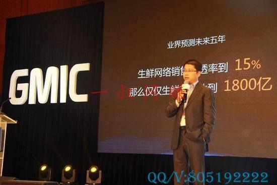 1 亿美元天使轮+生鲜电商:刘江峰创业怎么玩?_ 适合宝妈靠谱点的工作有哪些,怎样做微商赚钱插图