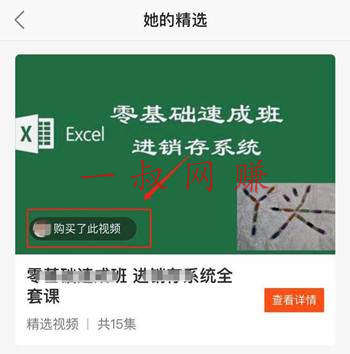 利用 Excel 也能赚钱的几个方法 有人已经借助它月入上万元 _ 赚钱插图2