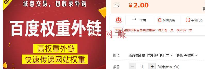 解密文档分享赚钱(上)_ 赚钱插图6