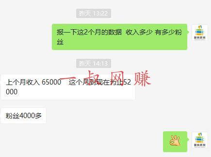 2019 一叔教育线下第五期培训班(2 天)_ 竞价赚钱,兼职赚钱插图4
