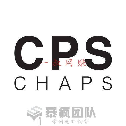 一叔网赚:如何网上赚钱每天 2000 CPS 广告联盟项目 _ 赚钱插图