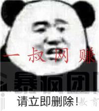 怎样赚外快,小兼职赚零花(日入 300+)_ 兼职插图1