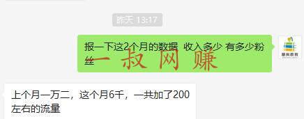 2019 一叔教育线下第五期培训班(2 天)_ 竞价赚钱,兼职赚钱插图3
