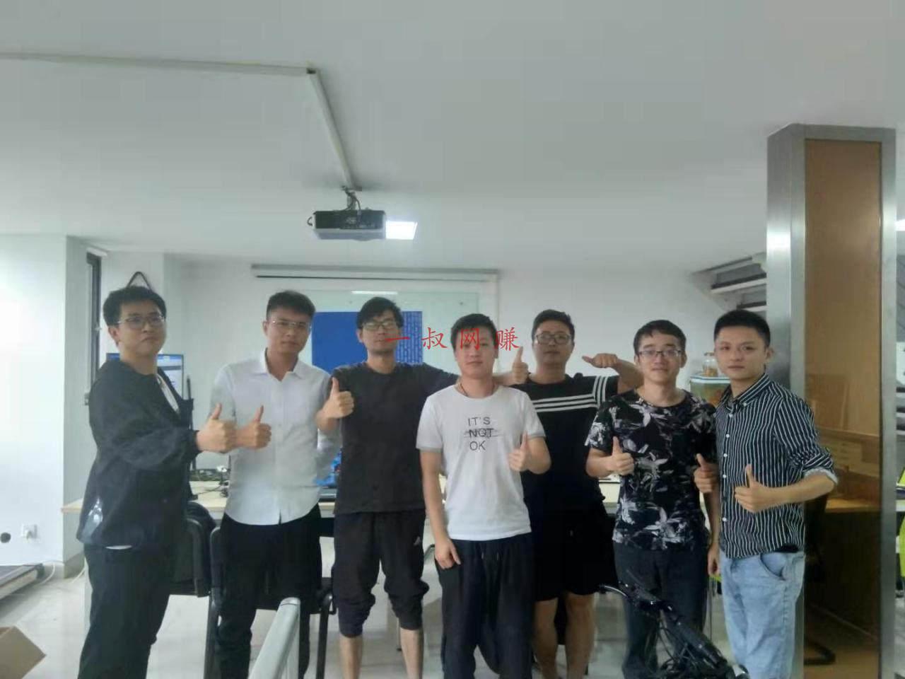2019 一叔教育线下第五期培训班(2 天)_ 竞价赚钱,兼职赚钱插图9