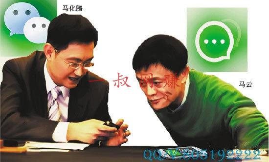 网上赚钱 _ 个人微信公众号如何赚钱插图