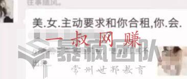 """揭秘暴利黑产行业项目, """"小黄文""""年赚几十亿 _ 适合下班后的兼职小生意,现在有什么副业比较赚钱插图1"""