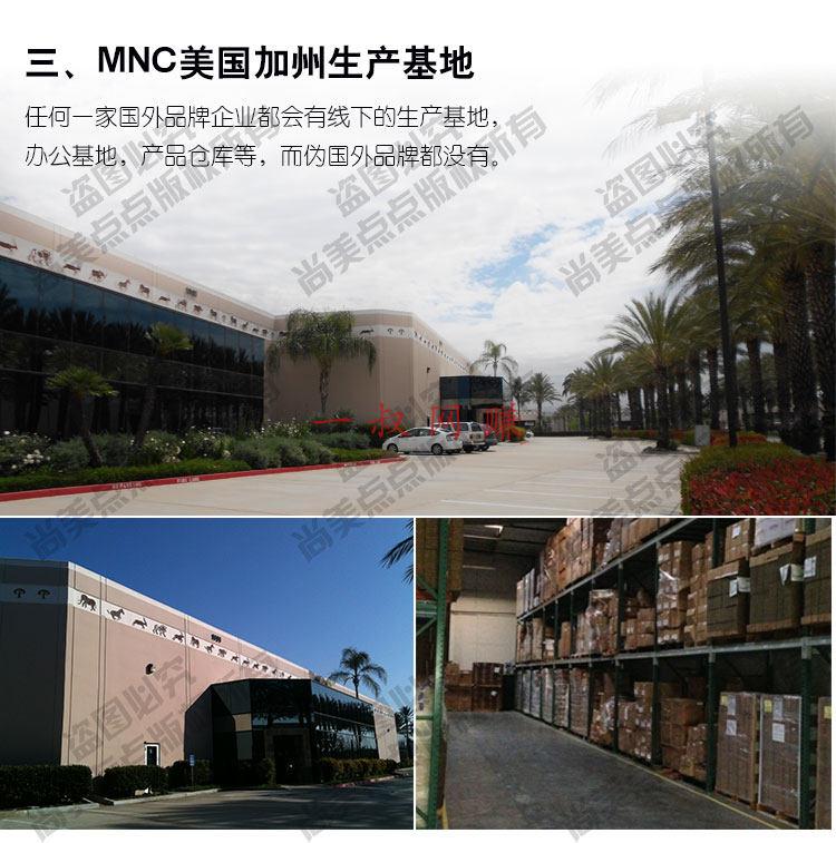 在上海如何一天赚 1000,网络在家兼职的正规平台有哪些啊 _ 独家总经销产品:美国 MNC 延时喷剂插图8