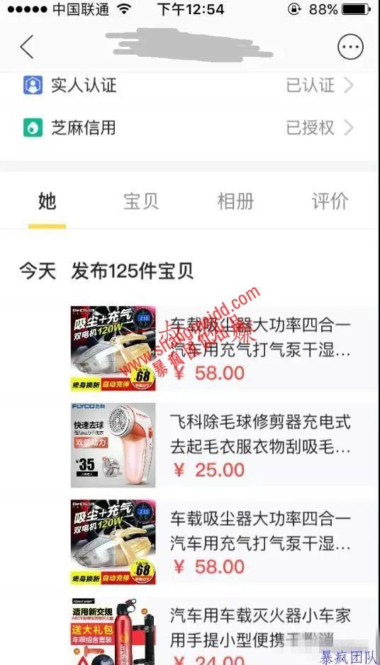 咸鱼赚钱秘诀一个产品就是一个网赚项目 _ 赚钱插图12