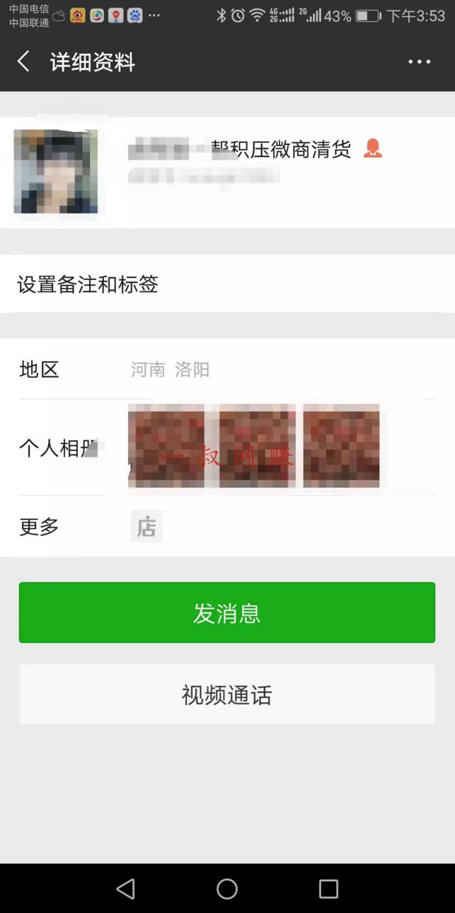 seo 培训赚钱,适合宝妈做的副业有哪些 _ 教你帮助微商们彻底清货,每天至少收益 1000++2019 年最佳暴利项目插图