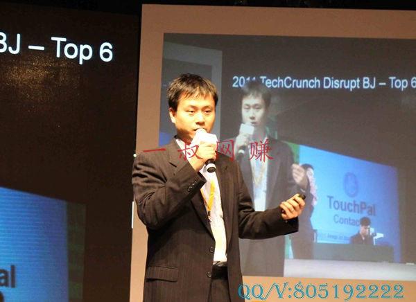 触宝 CEO 王佳梁,一个上海小男人的创业梦 _ 在家可以干点什么副业,可以挣钱的副业有哪些插图
