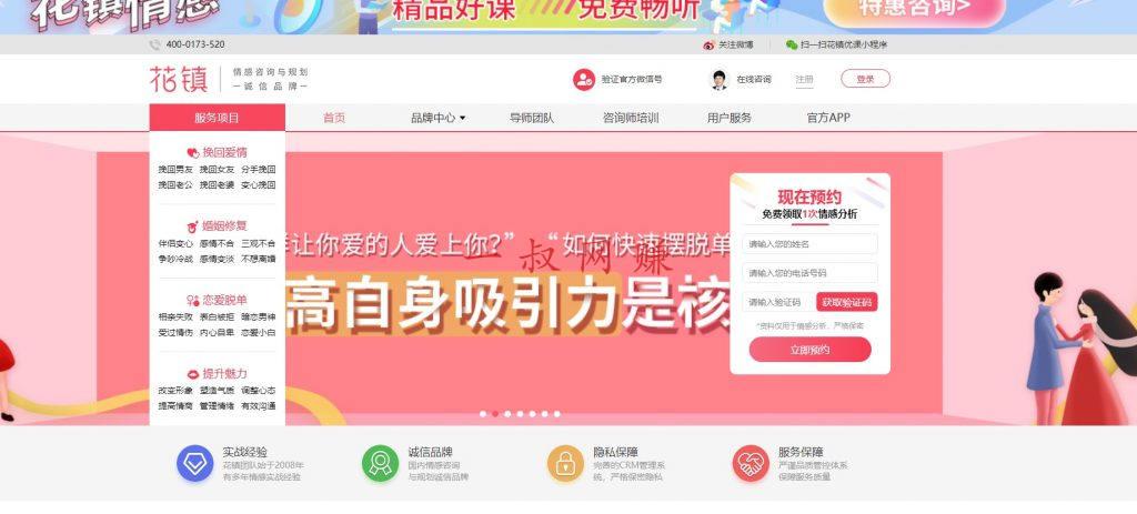 专属学生党兼职码字平台,适合下班后的兼职 _ 崛起的女性市场,撩汉项目 15 天收了三万插图3