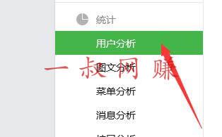 利用微信 SEO 搜索名字让公众号自动涨粉 _ 做自媒体是如何赚钱的,赚钱游戏下载可提现插图