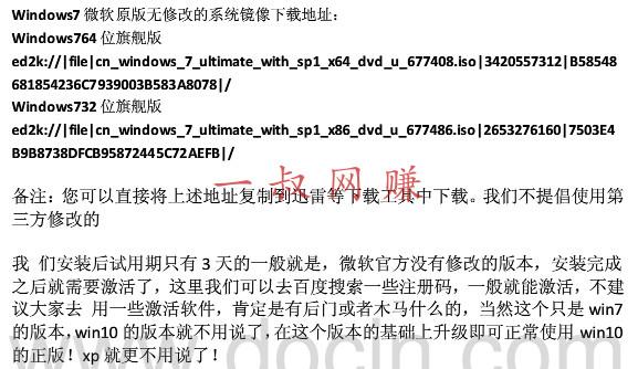 利用豆丁网上传软文文档推广产品(可留链接)_ 真正能提现的红包游戏,长期可靠的手机兼职插图1