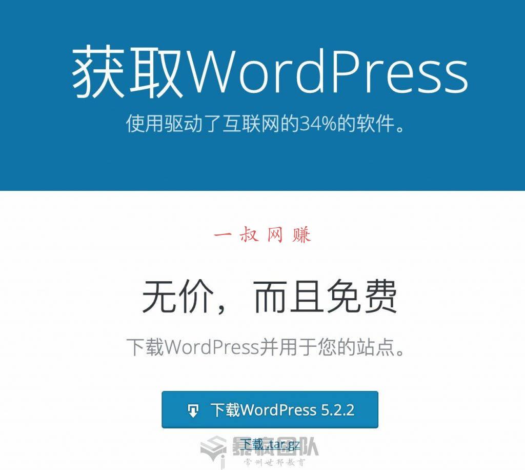 杜海涛的副业有哪些,上班族可以做的副业或者第二产业 _ 一小时快速搭建一个 wordpress 的网站插图7