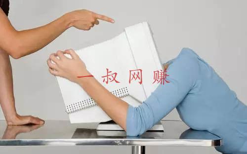 微商史上最全软文标题写作套路(收藏版)_ 中文网赚,下班后兼职 100 种 zhu 店面插图4