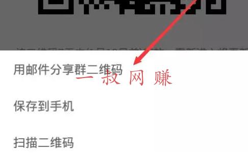 微信最新漏洞,冒充微信官方给用户发邮件,送达率 100%_ 怎么样快速搞到 1000 快,网上赚钱的好项目插图2
