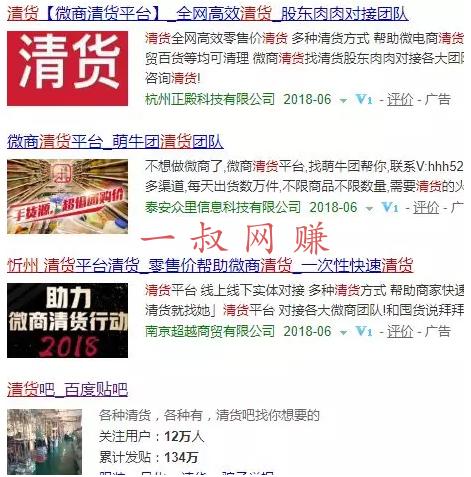 seo 培训赚钱,适合宝妈做的副业有哪些 _ 教你帮助微商们彻底清货,每天至少收益 1000++2019 年最佳暴利项目插图4