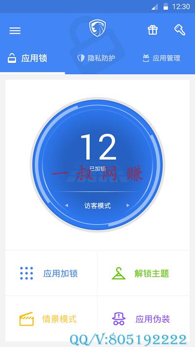护士适合做什么副业,能快速赚 1000 元的软件 _ 一款中国 APP 如何攻占海外市场?插图