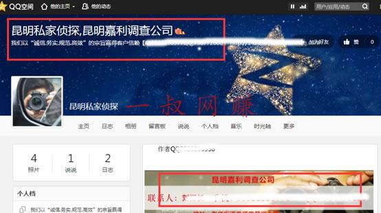 QQ 空间做百度排名,暴利案例分析 _ 挂机自动阅读文章软件,在上海有什么兼职适合上班族插图8