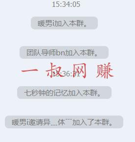 QQ 群排名+色流变现网站=暴利项目 _ 现在做什么副业比较赚钱,学生怎么样快速赚 1000 元插图5