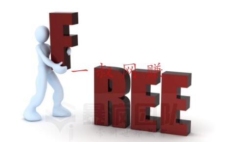 创意网站赚钱之免费网 _ 网上赚钱插图