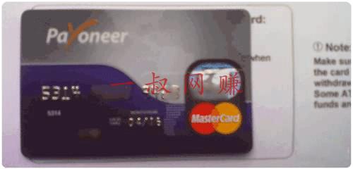 云课堂 app,《一亿小目标》如何快速赚钱 _ 资源篇:Payoneer 卡申请插图6