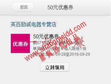 微信淘宝客运营月赚万元 _ 淘宝插图2