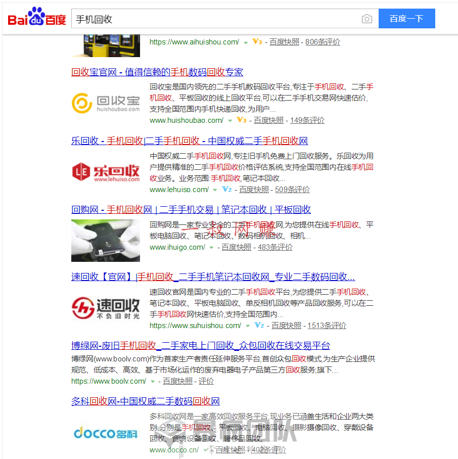 赚钱 _ 地方论坛引爆二手手机回收和销售的赚钱项目插图