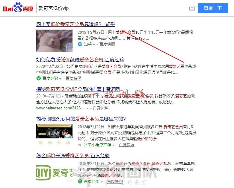 有手就行的项目,一天 3 单每单 40_ 适合没经验女性开的店,刘俊辰副业插图5