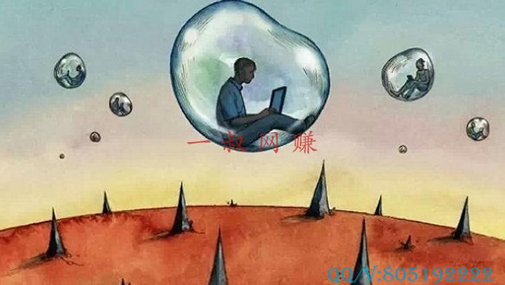 成片死亡的阴影下,那些创业失败的年轻人 _ 网上能挣钱的工作 多少钱都可以,手机赚钱项目一天 300插图