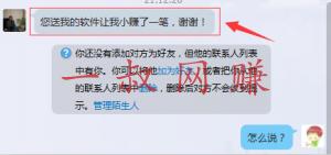 徐若瑄《天使三部曲》与热门电影,他们是如何吸引上万流量的 _ 找副业,附近免费手工活拿回家宣城插图