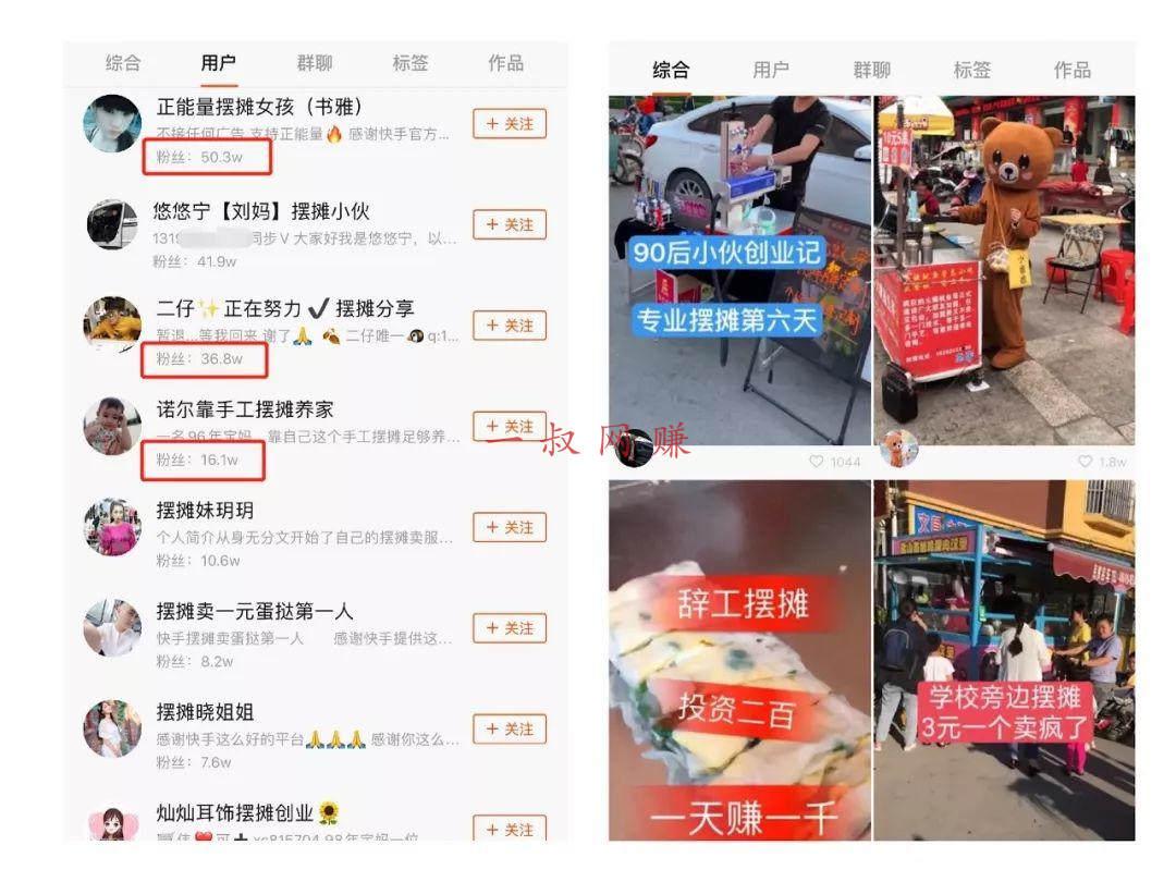一家 3 口摆地摊卖煎饼,月收入 6 万,在杭州全款买房 _ 最挣钱没人干的行业胶子机,哪里可以做模特兼职工作插图8