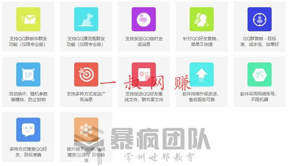 QQ 营销解密,如何主动引流精准粉 _ 可以寄到家做的手工活,在手机上怎么赚钱快又靠谱的软件插图20