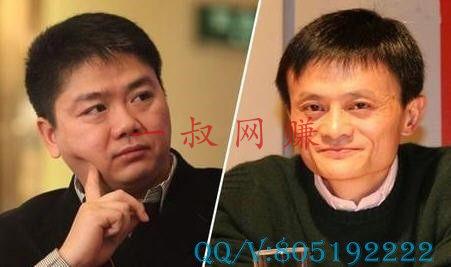 能赚钱的副业,有 1000 块钱怎么赚钱快 _ 京东创始人刘强东:与中国电商四大战役插图