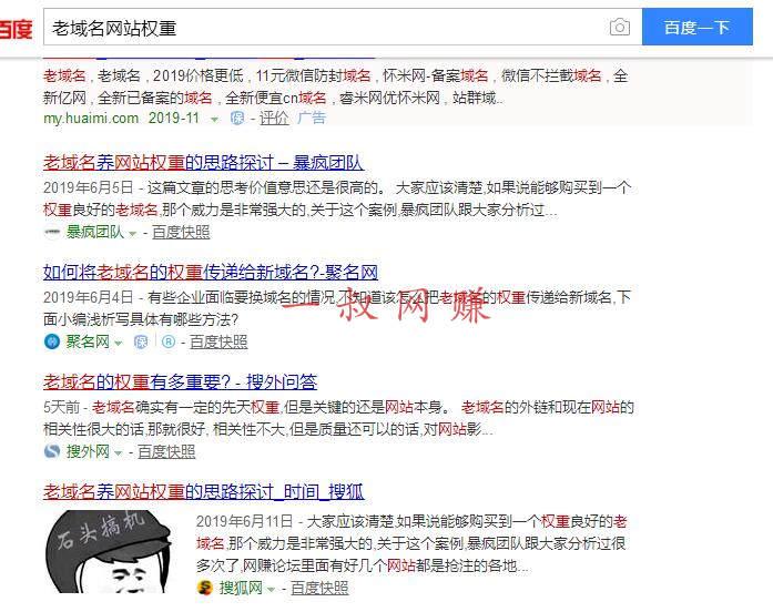 大学教师允许经商吗,有没有不投资就能赚钱的平台 _ 搜狐推广之搜狐自媒体百度快照排名 网赚杂谈