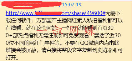 QQ 群排名+色流变现网站=暴利项目 _ 现在做什么副业比较赚钱,学生怎么样快速赚 1000 元插图2