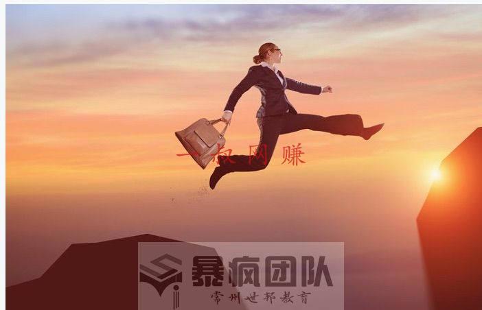 杜海涛的副业有哪些,上班族可以做的副业或者第二产业 _ 一小时快速搭建一个 wordpress 的网站插图