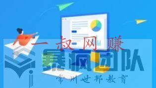赚钱 _ 做好网站数据分析才能更好的通过网站赚钱插图