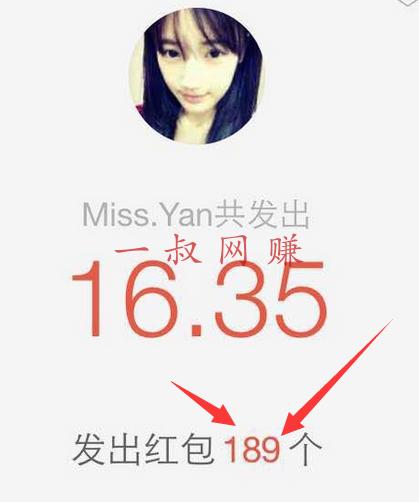 杜云生赚钱机器,倩女幽魂赚钱 _ 微信操作一小时赚百元的另类方法插图