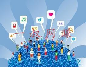 电脑上网赚钱,做什么一天能赚 1000_2020 年社交媒体营销的 7 大主导趋势 网赚杂谈