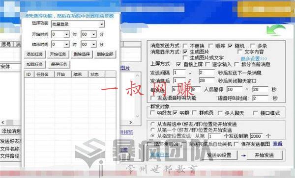 QQ 营销解密,如何主动引流精准粉 _ 可以寄到家做的手工活,在手机上怎么赚钱快又靠谱的软件插图21