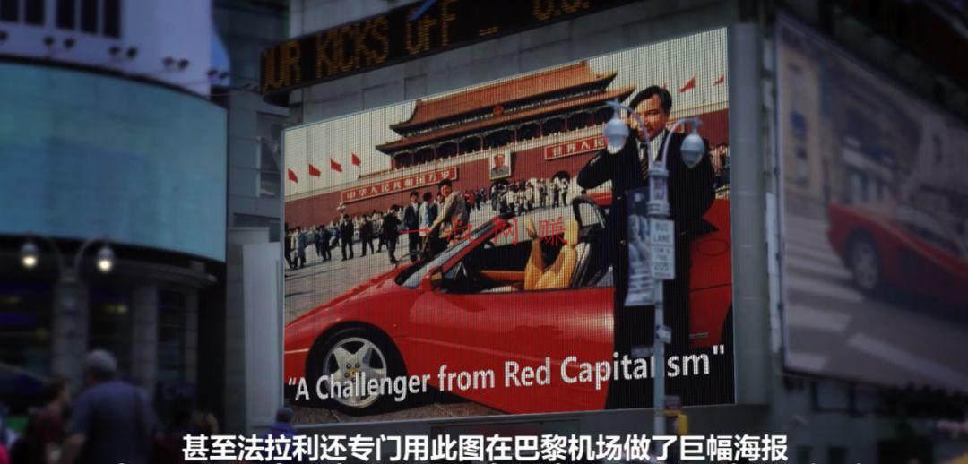 41 岁成中国首富,比马云任性 100 倍!中国拥有法拉利第一人。_ 网上赚钱赚钱,轩辕传奇怎么赚钱插图2