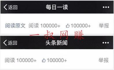 网上正规赚钱日结,梦幻西游赚钱攻略 _ 超多水分(没写错),教你三步点赞 100000+插图2