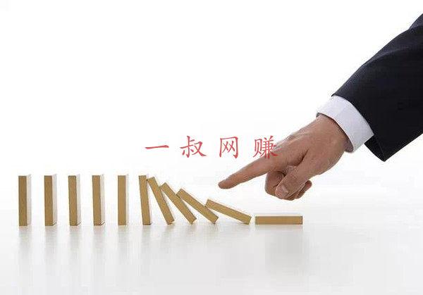 微商史上最全软文标题写作套路(收藏版)_ 中文网赚,下班后兼职 100 种 zhu 店面插图3