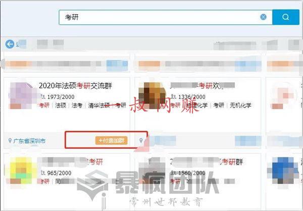 QQ 营销解密,如何主动引流精准粉 _ 可以寄到家做的手工活,在手机上怎么赚钱快又靠谱的软件插图2